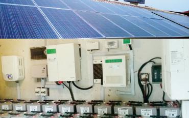Solar-Hybrid-370x232.jpg